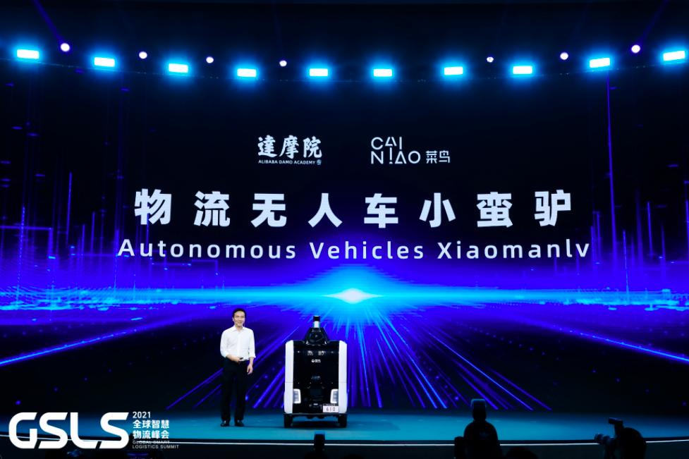 CTO Alibaba Group Li Cheng memperkenalkan Xiaomanlv saat Global Smart Logistics Summit di Hangzhou pada 10 Juni 2021.