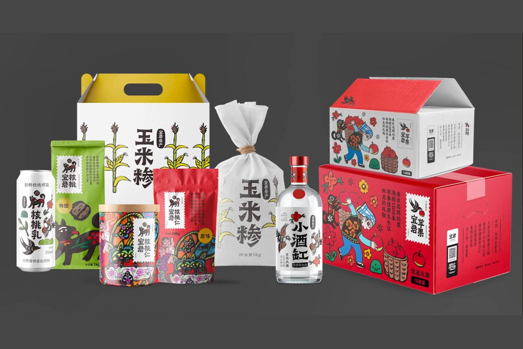 Alibaba-packaging-filantropi