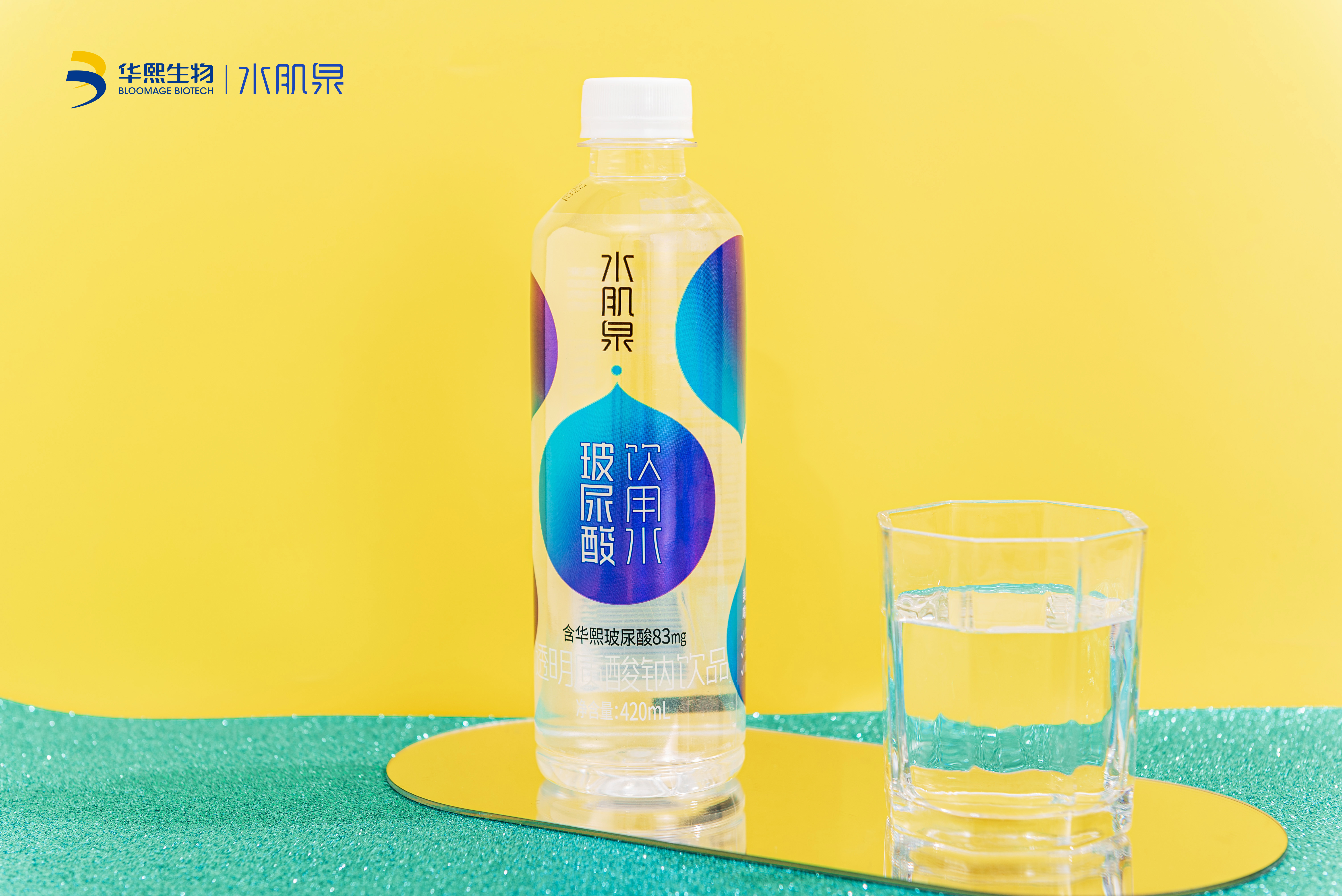 Hylauronic-acid-drinking-water_3-hi-res
