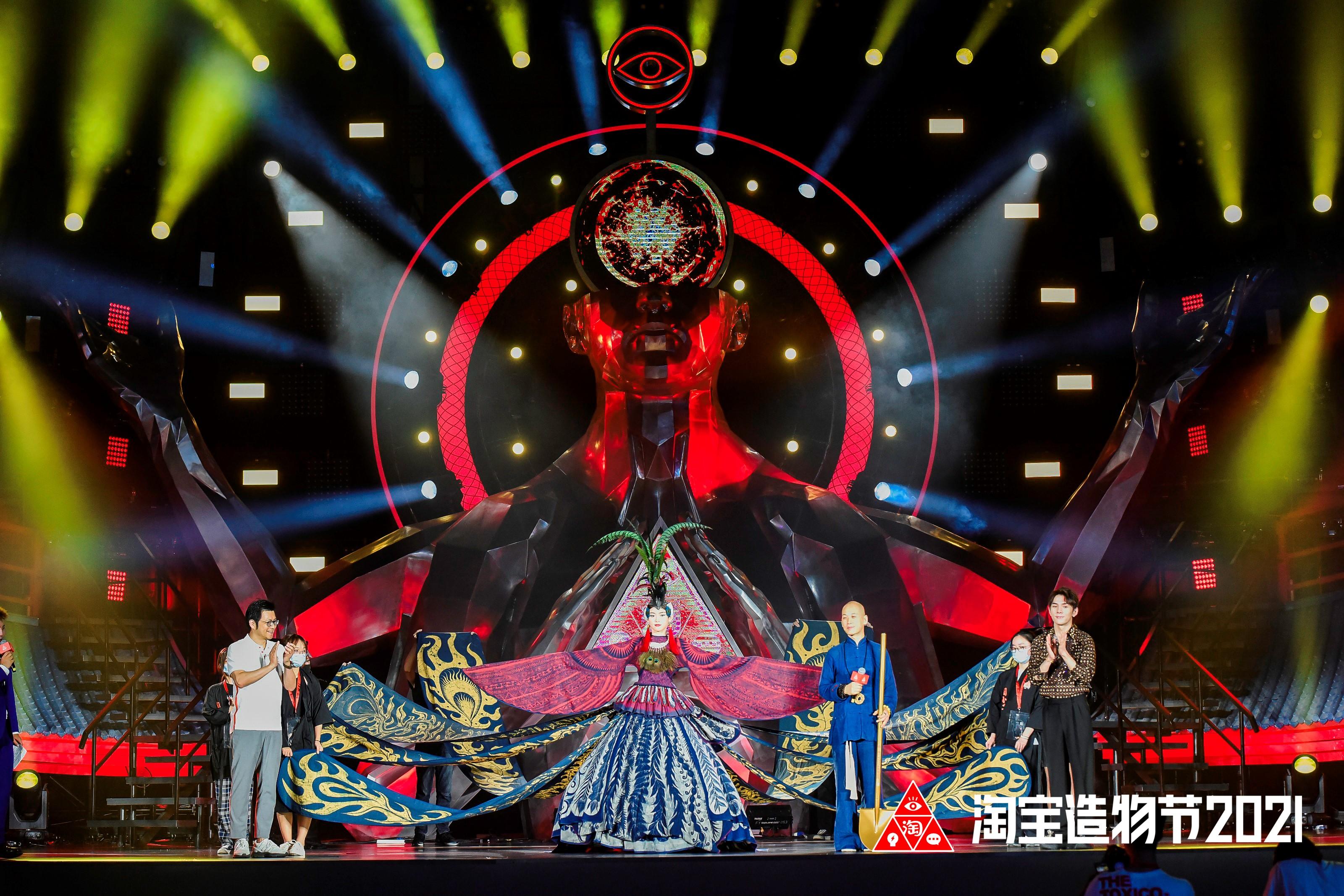 Taobao Maker Festival Umumkan Kreasi Terbaik dan Lebih dari 100 Profesi Baru
