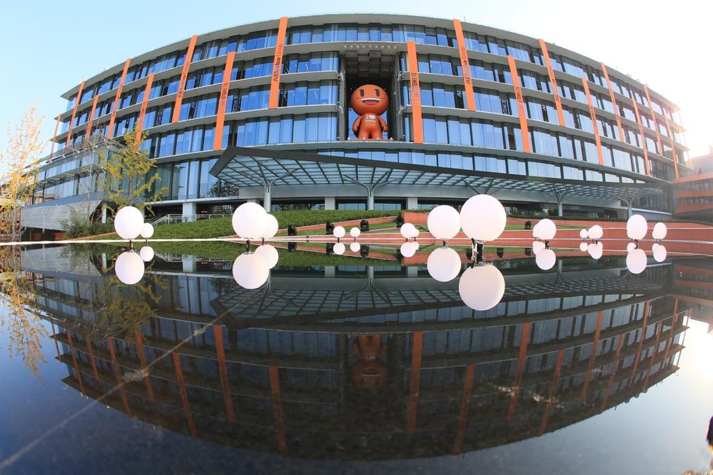 Kampus Xixi Alibaba