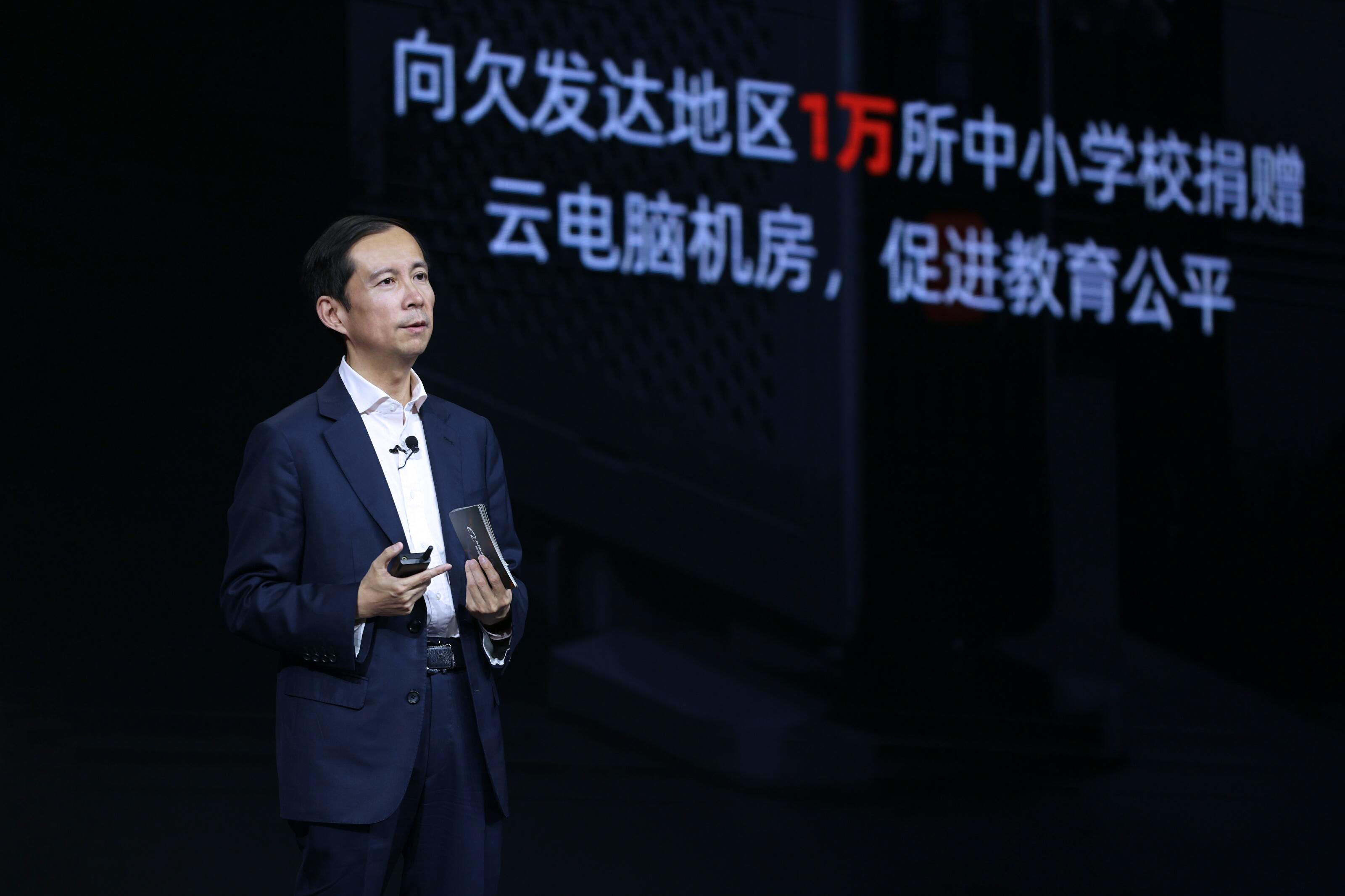 CEO Alibaba Zhang Berbicara tentang Ekosistem Terbuka dan Mendukung 'Tech for Good'