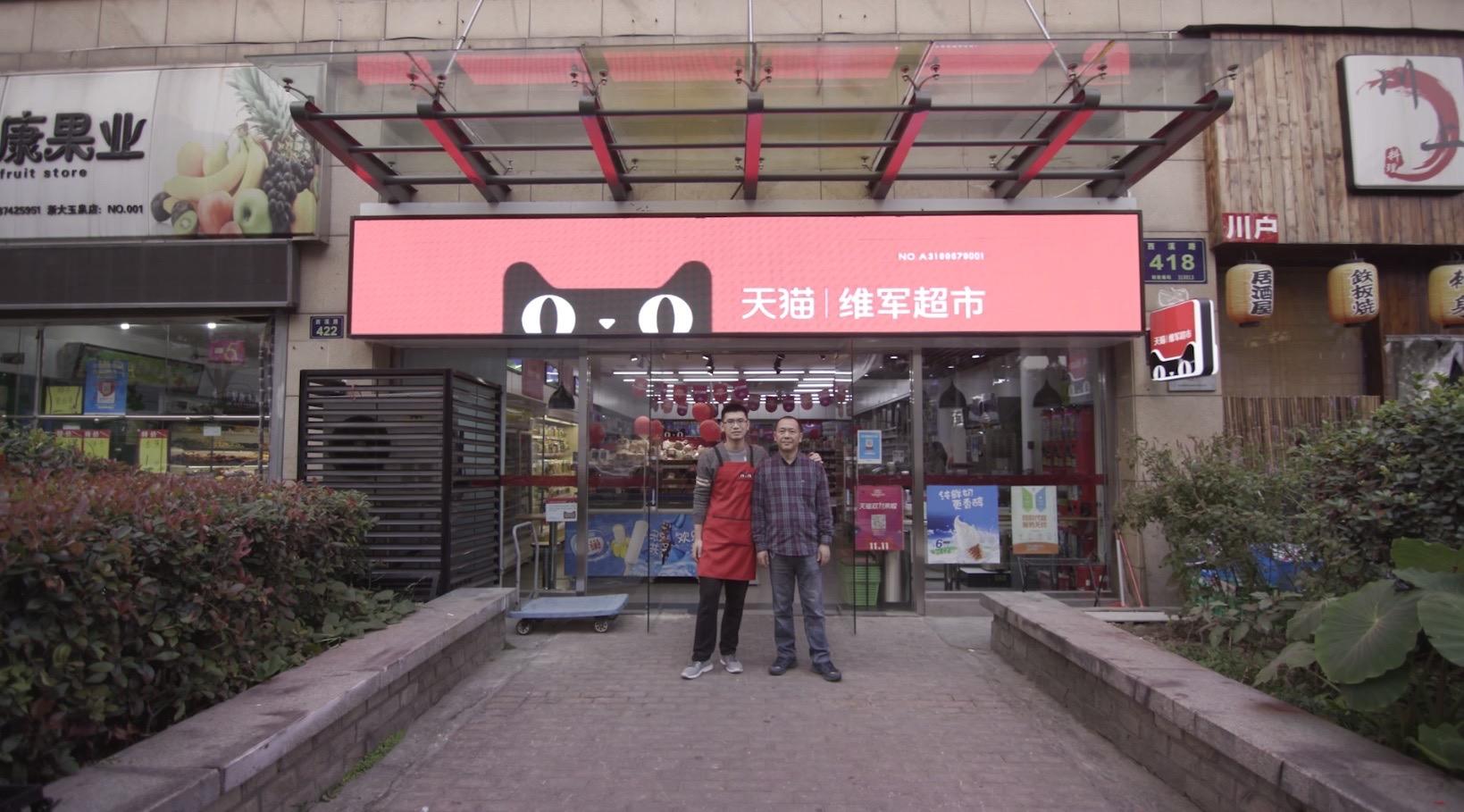 LST導入で変貌を遂げる中国の小売店