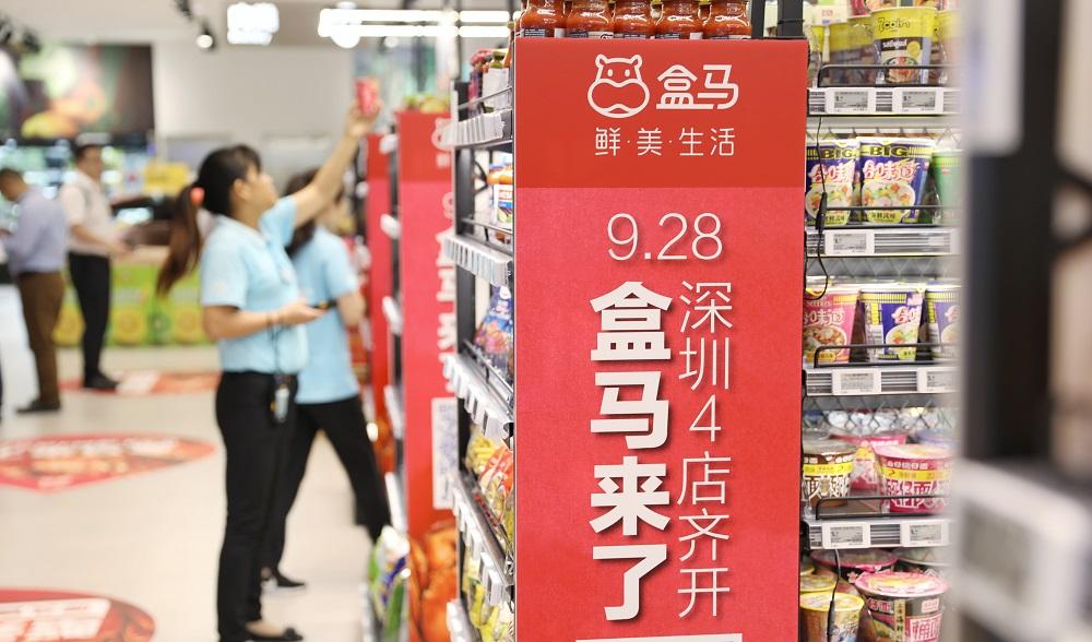 """アリババのニューリテール戦略を代表する""""盒馬生鮮""""中国全土で130店舗以上をオープン"""