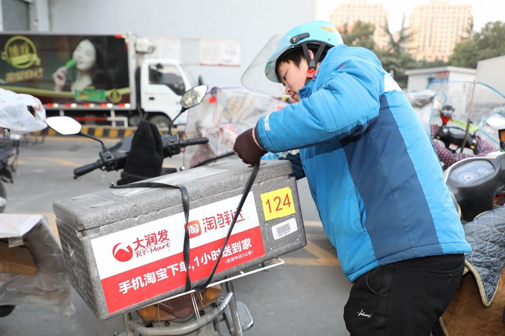 大型スーパー「大潤発(RT-Mart)」、短時間デリバリーサービスの範囲を半径5キロ圏内に拡大