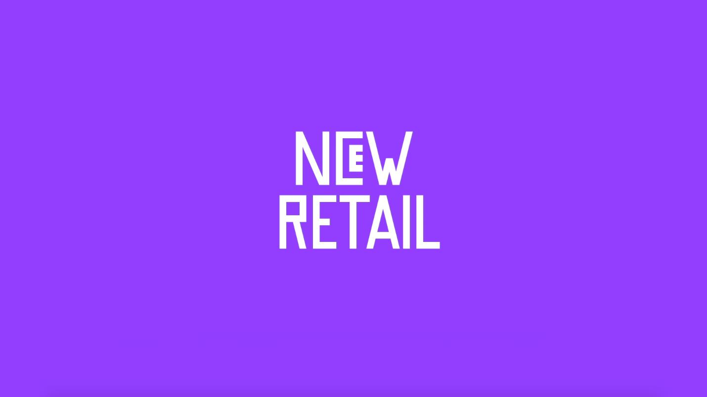 オンラインとオフラインを融合させた新しい小売戦略「ニューリテール」