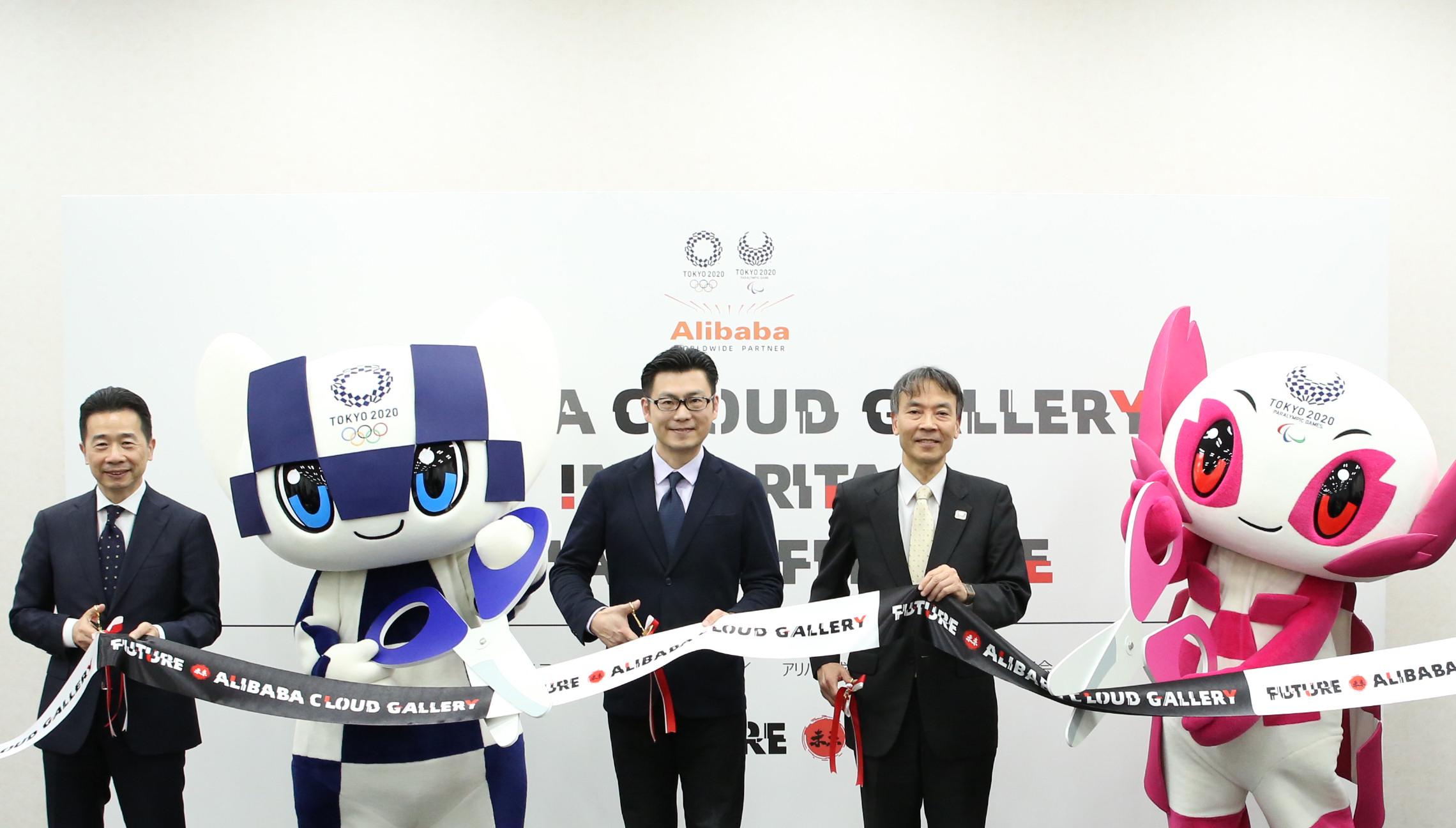東京2020オリンピック・パラリンピックまでのエクスペリエンス強化のため、成田国際空港との協力によるクリエイティブキャンペーンを発表