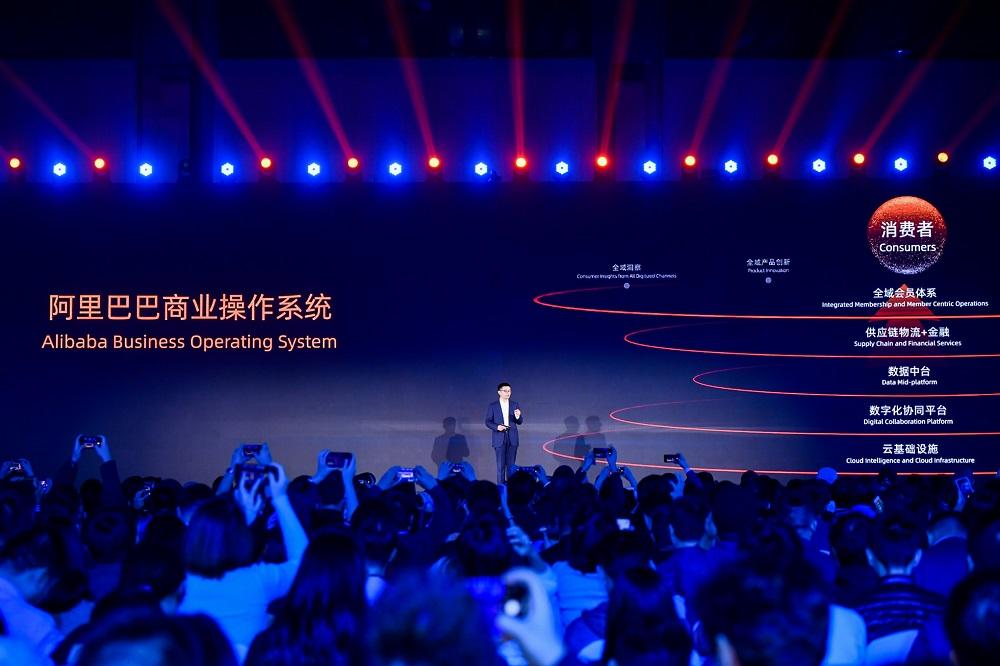「3つの新」で企業のデジタルトランスフォーメーションをサポートする、アリババの構想