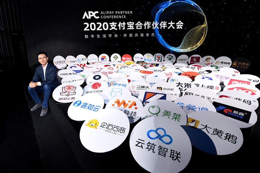 アリペイ、中国4,000万のマーチャントのデジタルトランスフォーメーションを支援する3ヶ年計画を発表