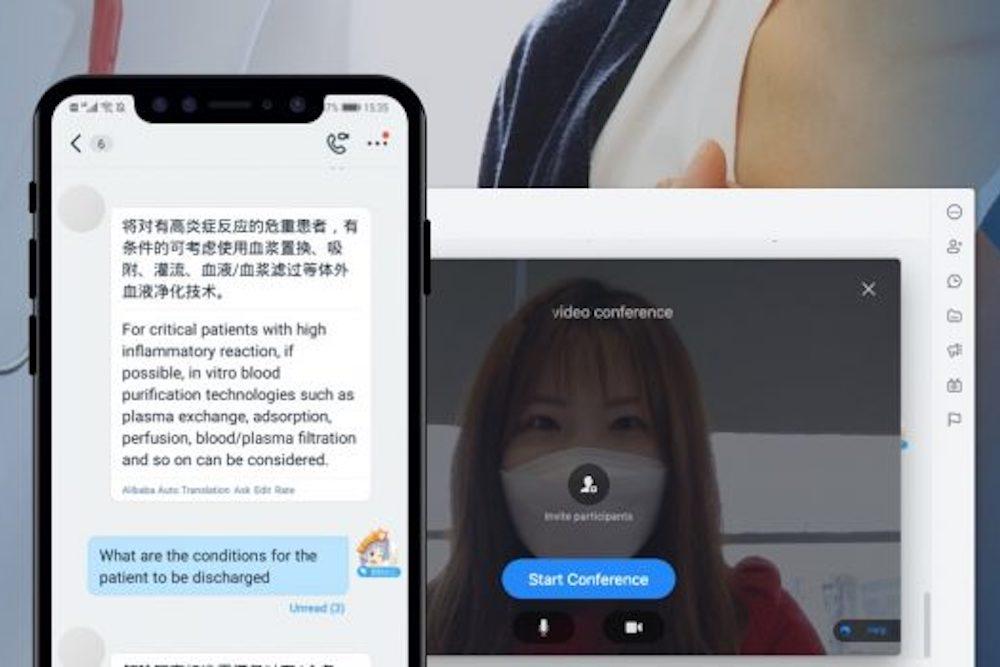 多言語対応「国際医療専門家コミュニケーション・プラットフォーム」を通じ、世界中の医療従事者におけるノウハウ共有をサポート