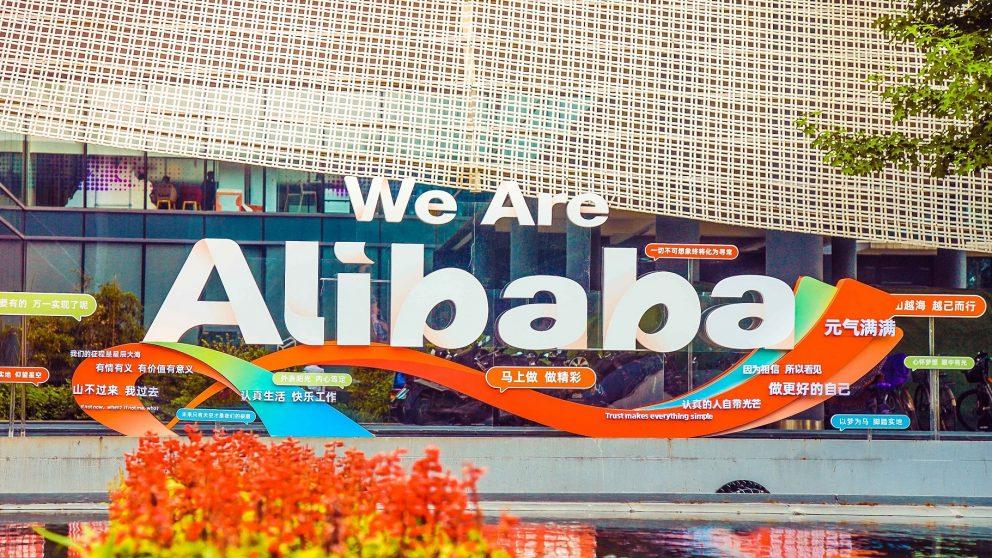 新型コロナウイルスとの闘いを支援するアリババ・エコシステムの取り組み