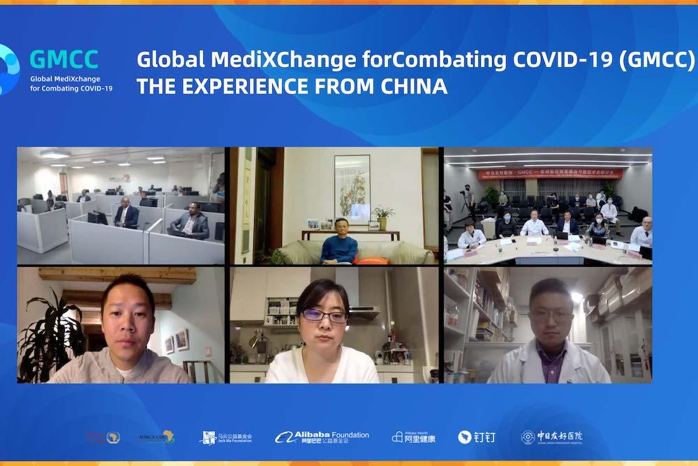 アフリカと中国の医療関係者をつなぐ新型コロナ感染症の臨床経験を共有するオンラインセミナーを開催
