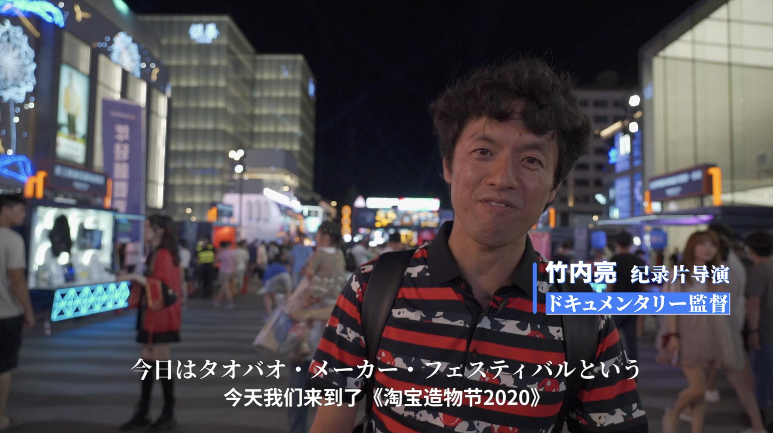 """【ドキュメンタリー】変わる中国""""商売人DNA"""" ~ お金より「好き」に動かされる中国新世代の起業家たち ~"""