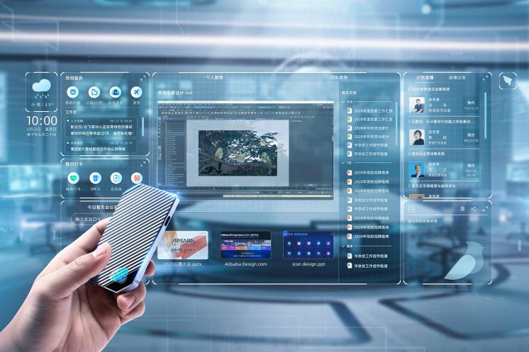 アリババクラウド初となるクラウド・コンピュータと配送ロボットを発表、Apsara Conference 2020にて