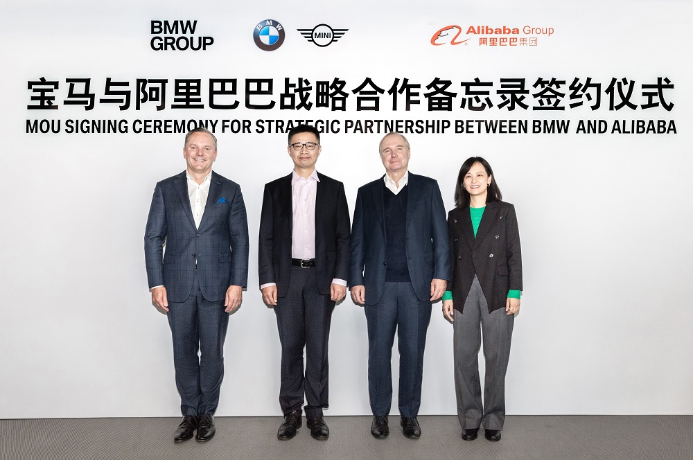アリババ、BMWと戦略的パートナーシップを締結、BMW中国事業全工程のデジタル化を推進
