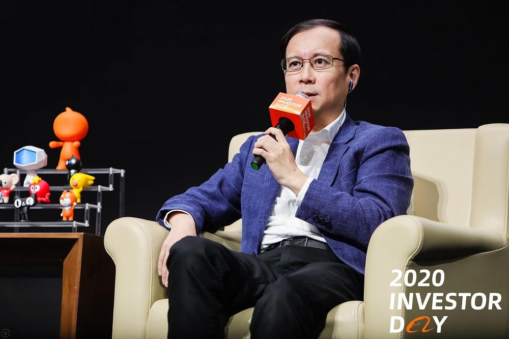 【2020投資家大会】ダニエル・チャンCEO、戦略上11のビジネス機会を打ち出す