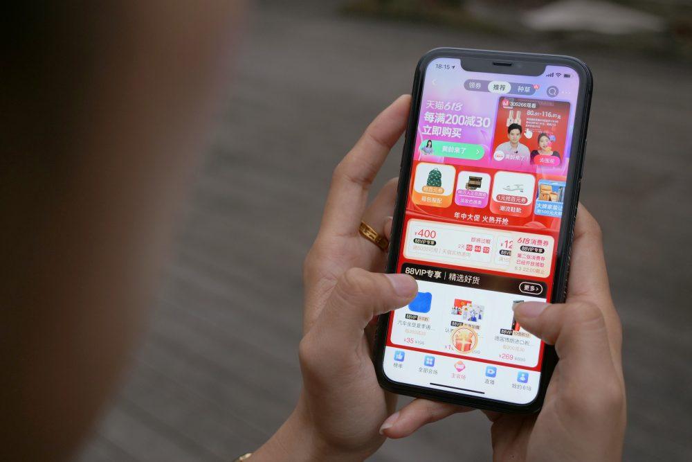 アリババの天猫618が中国国内消費拡大の契機に、新興地域が消費を牽引
