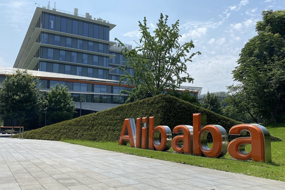 アリババ、共同富裕の促進に1,000億元を投資