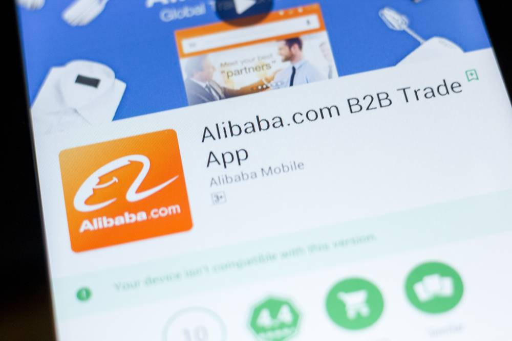 Alibaba.com เตรียมจัดสัมมนาออนไลน์ เสริมศักยภาพผู้ส่งออกไทยเพื่อแข่งขันในตลาดโลก และฟื้นตัวจากโควิด-19