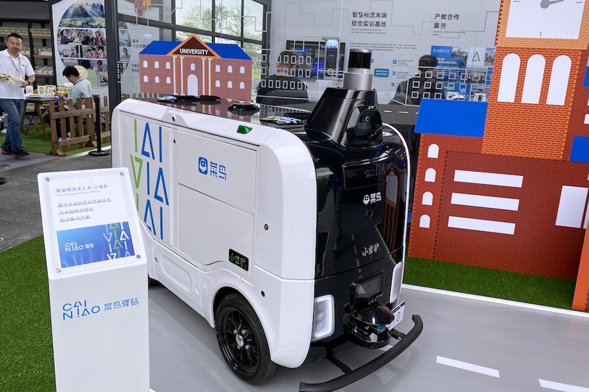 อาลีบาบาประกาศใช้หุ่นยนต์ 1,000 ตัวส่งสินค้า ตอบรับเทรนด์อีคอมเมิร์ซบูมในประเทศจีน